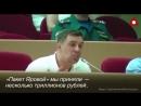 Депутат правду о пенсиях в правительстве Медведева...