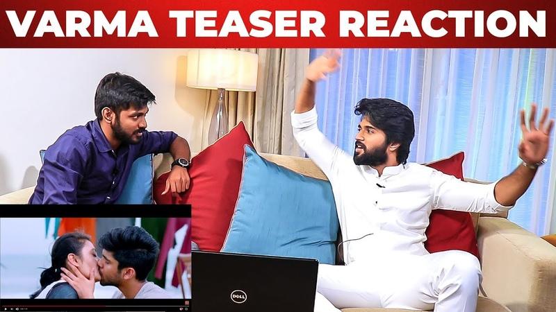 Varma Teaser Reaction by Rowdy Vijay Deverakonda   Varma   Dhruv Vikram