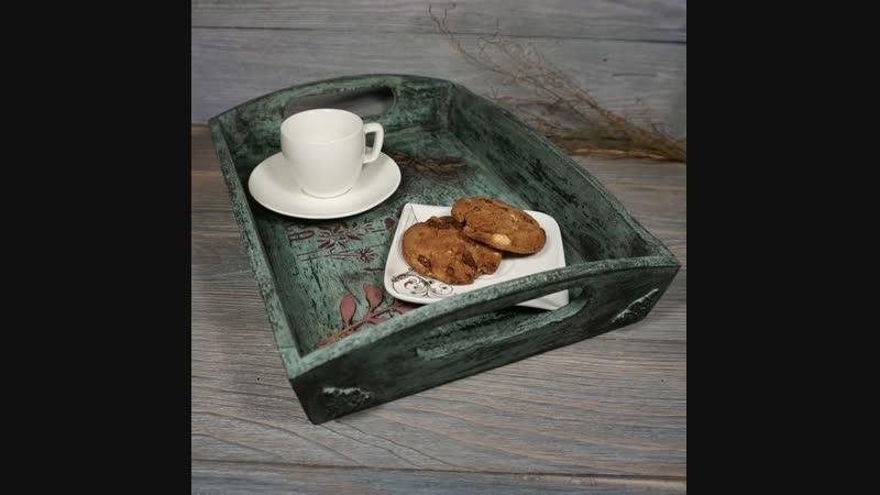 Поднос для завтрака Garden с декоративными элементами.mp4
