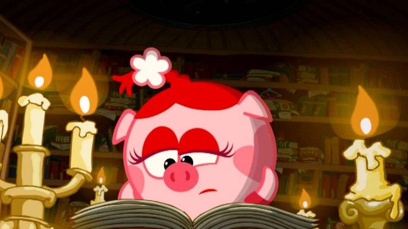 Смешарики 2D - Библиотека   Мультфильмы про свинку