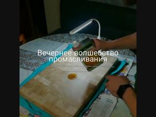 Изготовление торцевой доски из дуба