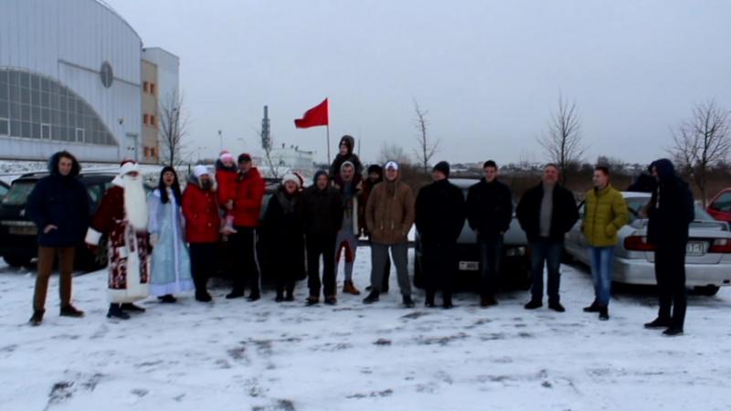поздравление сс Новым Годом Drive2.ru Барановичи