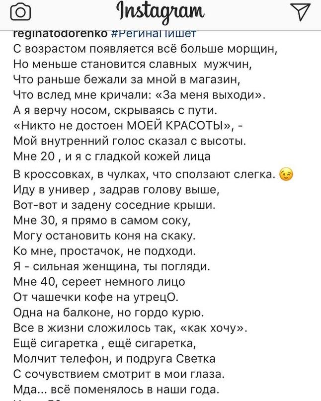 Мария Смирнова | Севастополь