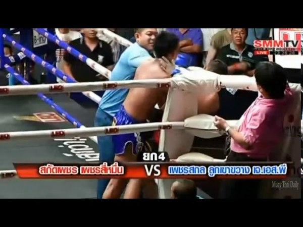 Sakadphet Vs Phetsakol 23 เมษายน 2561 Muay Thai Daily