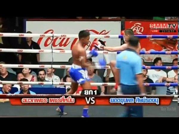 Chamuakphet Vs Yodkhunpol 23 เมษายน 2561 Muay Thai Daily