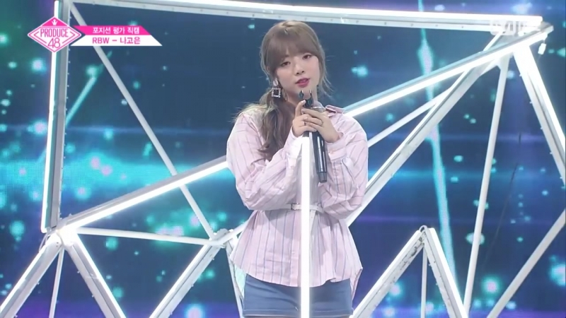 PRODUCE 48 | На Гоын - Wanna One - Energetic (vocal position) fancam