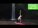 Йога для похудения Упражнения и позы дома 7 минут Видео урок с о Бали