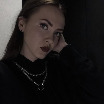 Наташа Кейси