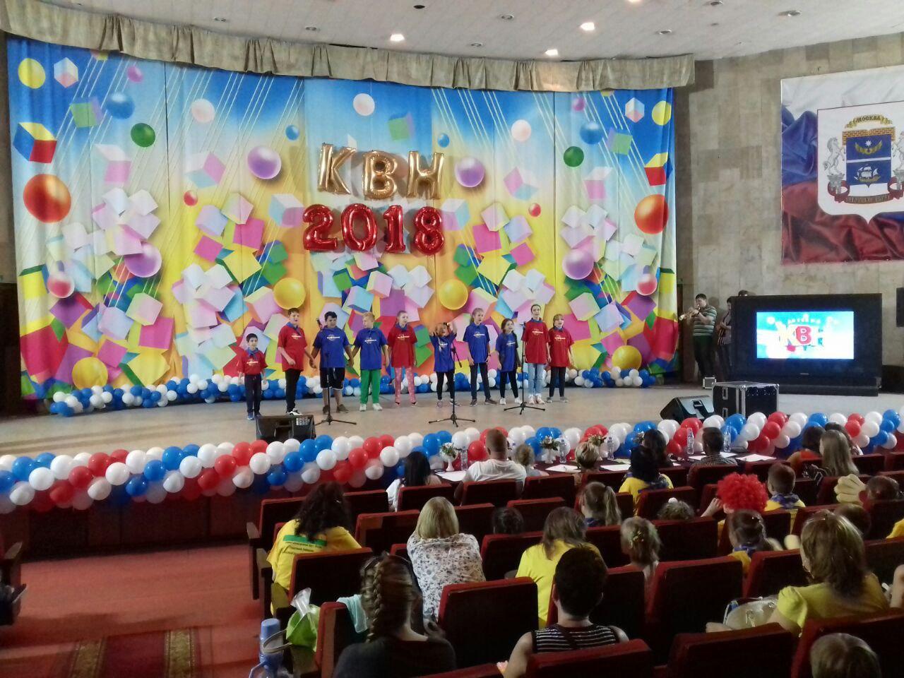 Школьники из Савеловского стали участниками окружной игры КВН
