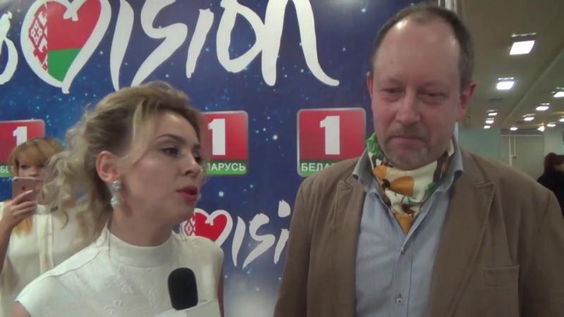 ESCKAZ Live in Minsk - комментарий Жанет (Janet) и Юрия Давидюка
