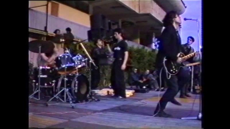 რეცეპტი - მოდი მალე (1992)