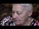Узница Освенцима (документальный очерк)