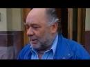 ЕВГЕНИЙ ЛЕОНОВ - Интервью на Служебном входе (Ленком 1990)
