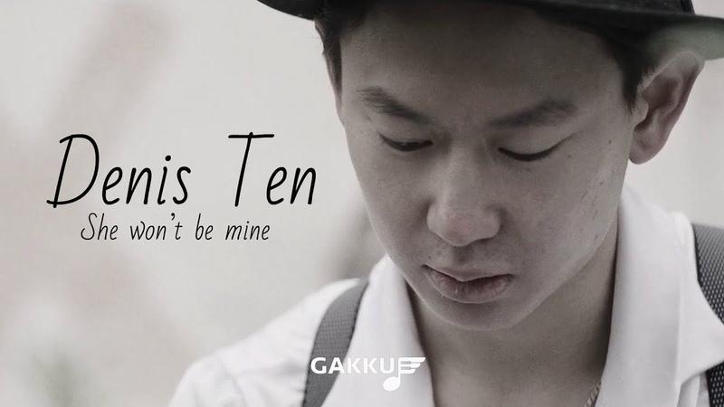 Денис Тен / Denis Ten - She won't be mine (Tribute MV)