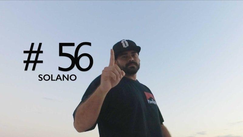 Perfil 56 - Solano - Objetos na Estante (Prod. SmillBeats/SamucaBeats)