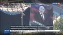Новости на Россия 24 Жители Нью Йорка полюбовались огромным баннером с изображением Путина