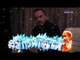 NATAN - Смотри #SnowПати3 в Новогоднюю Ночь на Музыке Первого
