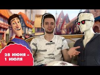 Куда сходить в Кирове Афиша на 29 июня - 1 июля