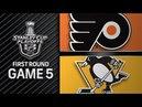 Philadelphia Flyers vs Pittsburgh Penguins – Apr. 20, 2018 | Game 5 | Stanley Cup 2018. Обзор