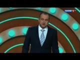 Святослав Ещенко Тамада и бумеранг.