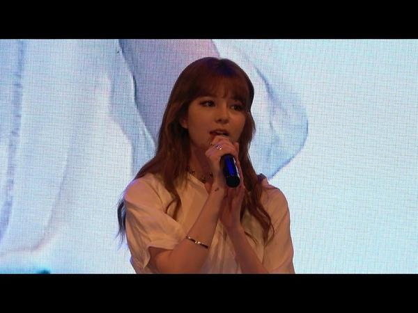 가수 샤넌 - Like A Star - 눈물이 흘러 (Feat . Lil Boi) - 샤넌 - 서울 문화로 바캉스 2018.08.10일.hnh. (1)