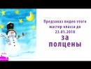 Видео мастер класс по рисованию для детей Снеговик