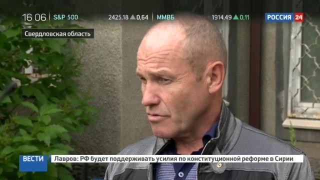 Новости на Россия 24 • Прокуратура контролирует выплату зарплат заводчанам из Нижнего Тагила