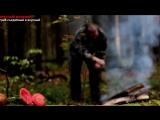Мухомор - хороший и вкусный гриб, если уметь его готовить, www.grib.tv.mp4
