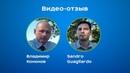 INeuroBrain отзыв Владимира Кононова и Sandro Guagliardo