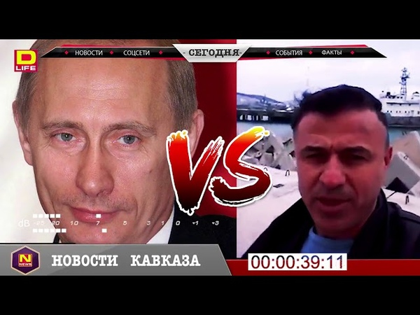 Система отомстила дикому десантнику из Дагестана Асхабу Алибекову