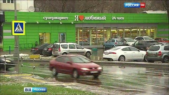 Вести-Москва • Вести-Москва. Эфир от 19.11.2015 1730