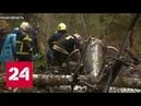 Несанкционированный полет загадки авиакатастрофы в которой погиб заместитель генпрокурора Рос…