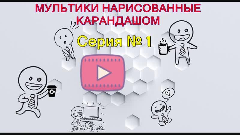 Coffee cup Новый бариста 1 серия