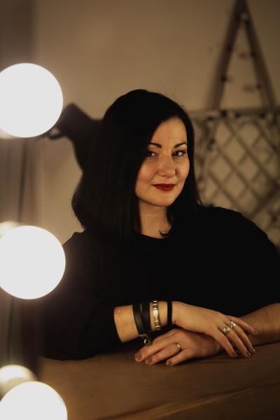Рузанна Харахашева