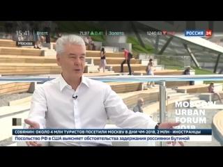 Сергей Собянин: города должны развиваться ради их жителей, ради человека - Россия 24