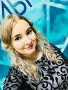 Екатерина Торопина