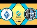 Динамо Киев 1:0 Олимпик | Украинская Премьер Лига 2017/18 | 20-й тур | Обзор матча