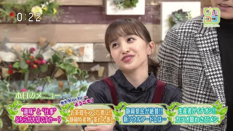 Kanako Momota - BS Concierge (NHK) 20181116