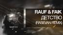 Rauf Faik - Детство (RASEVAN Remix)