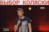 """Stand up Комик on Instagram: """"Алексей Щербаков - выбор коляски... Отмечайте знакомых ??? Ставьте ❤, подписывайтесь на @stand_up_komik и делитесь с ..."""