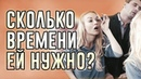 Как собираются девушки? | KAYDEN KROSS | Русская озвучка