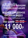Георгий Станеславский фото #50