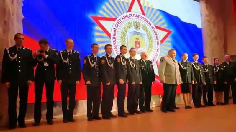 Вручение медалей кадетам ЕКК