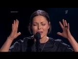 Юлия Валеева - Мы разбиваемся