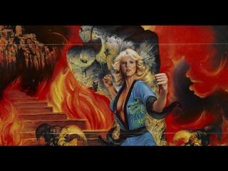 Обнаженный кулак / Голыми руками / Firecracker / Naked fist. 1981. Михалев. VHS