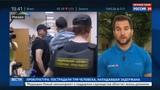 Новости на Россия 24 Никита Белых не выйдет на свободу до конца декабря