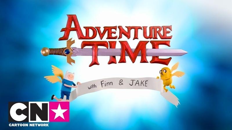 Время приключений | Заглавная песня. Микс | Cartoon Network