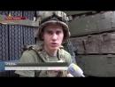 Украинские военные троллят боевиков на Донбассе