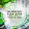 The Green Party в Чердаке Души