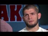 Большое интервью Хабиба Нурмагомедова перед боем против Конора МакГрегора на UFC 229.